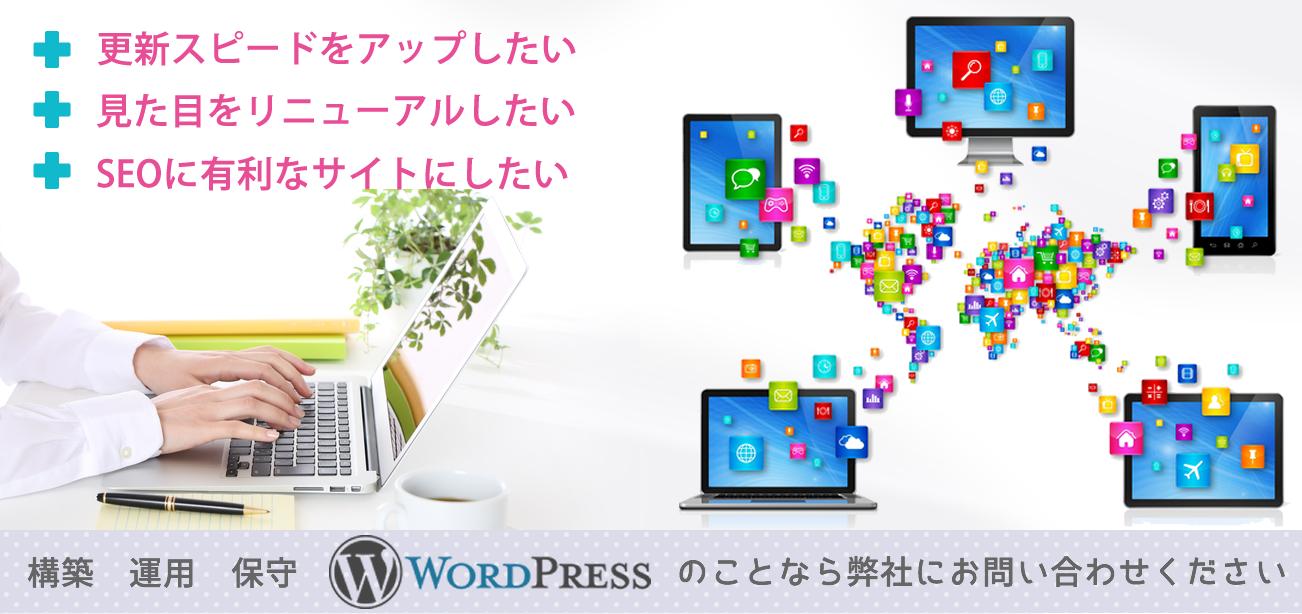 web10